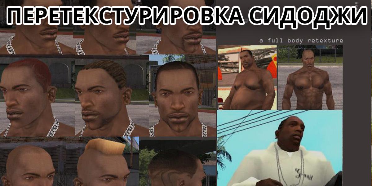 HD-CJ