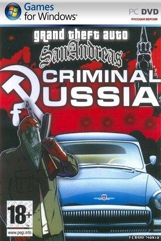 GTA Криминальная Россия beta 3