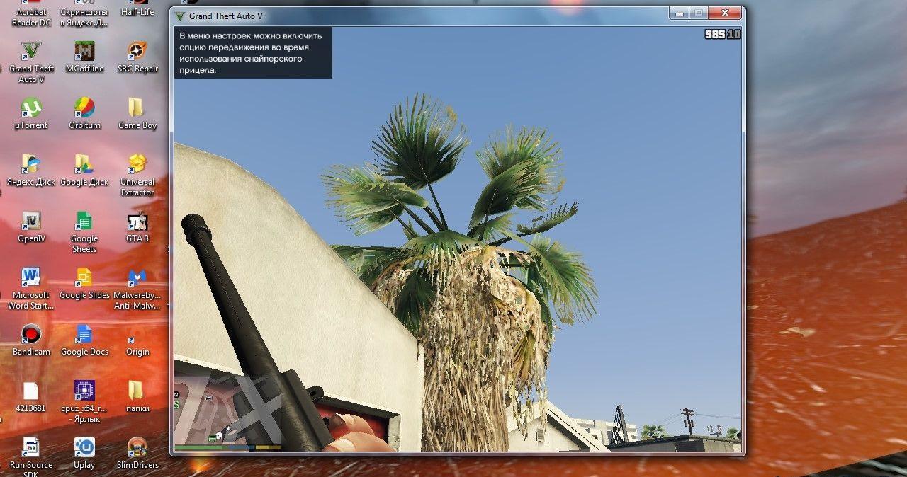 MORE FPS GTA V