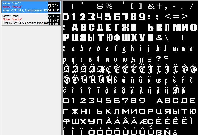 Стандартный fonts.dat и fonts.txd