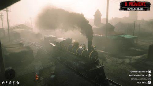 Управление поездом RDR 2