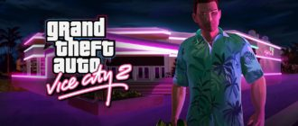 Grand Theft Auto: Vice City 2 для GTA 4